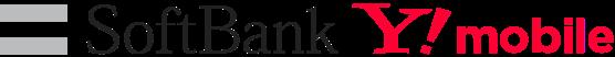 Softbank Matomete Shiharai / Ymobile Matomete Shiharai